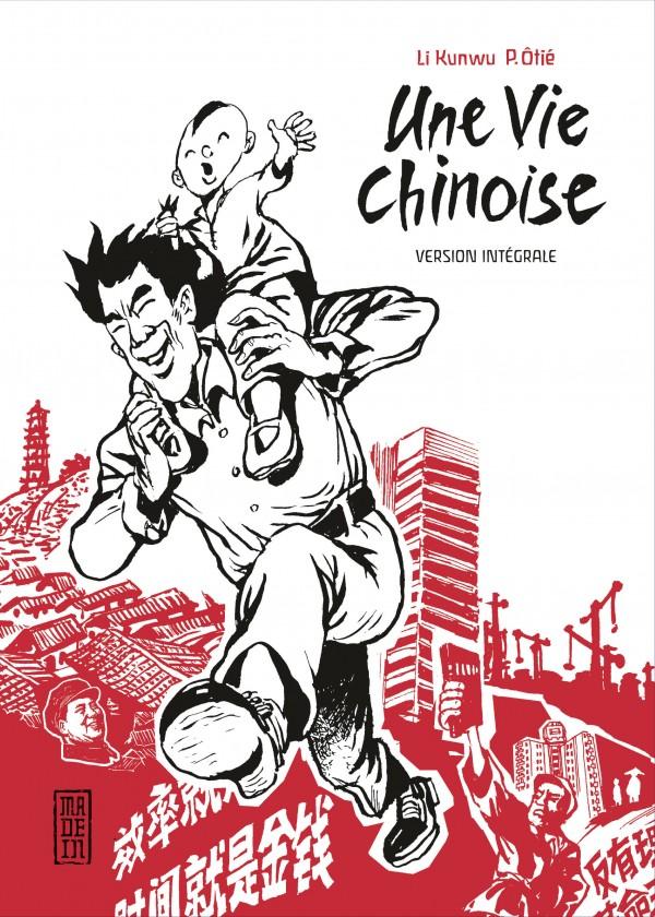 cover-comics-intgrale-une-vie-chinoise-tome-0-intgrale-une-vie-chinoise