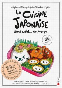 cover-comics-cuisine-sans-sushi-tome-1-cuisine-sans-sushi