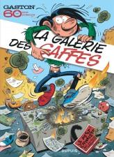 Gaston Galerie des gaffes