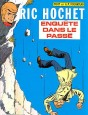 Ric Hochet Tome 18