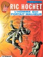 Ric Hochet Tome 20