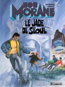 cover-comics-bob-morane-lombard-tome-26-jade-de-soul-le