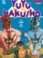 Yuyu Hakusho tome 8