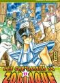 Saint Seiya (Les Chevaliers du Zodiaque) tome 11