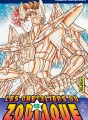 Saint Seiya (Les Chevaliers du Zodiaque) tome 18
