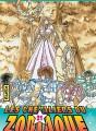 Saint Seiya (Les Chevaliers du Zodiaque) tome 21