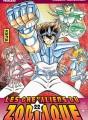 Saint Seiya (Les Chevaliers du Zodiaque) tome 22