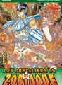 Saint Seiya (Les Chevaliers du Zodiaque) tome 23