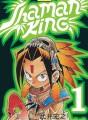 Shaman King tome 1