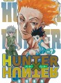 Hunter X Hunter tome 7