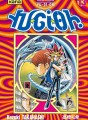 Yu-Gi-Oh ! tome 13