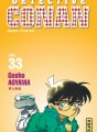 Dtective Conan tome 33