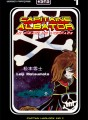 Capitaine Albator tome 1