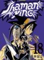 Shaman King tome 18