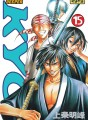 Samourai Deeper Kyo tome 15