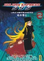Galaxy Express 999 tome 2