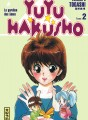 Yuyu Hakusho tome 2
