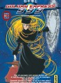 Galaxy Express 999 tome 3