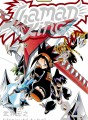 Shaman King tome 24