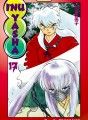 Inu-Yasha tome 17