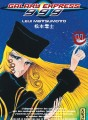Galaxy Express 999 tome 4