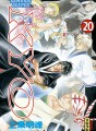 Samourai Deeper Kyo tome 20