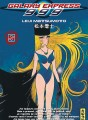 Galaxy Express 999 tome 5