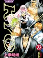 Samourai Deeper Kyo tome 22