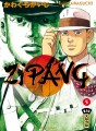 Zipang tome 5