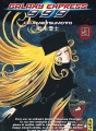 Galaxy Express 999 tome 9