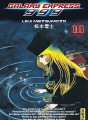 Galaxy Express 999 tome 10