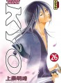 Samourai Deeper Kyo tome 26
