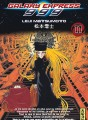 Galaxy Express 999 tome 11