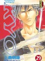 Samourai Deeper Kyo tome 29