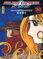 Galaxy Express 999 tome 14