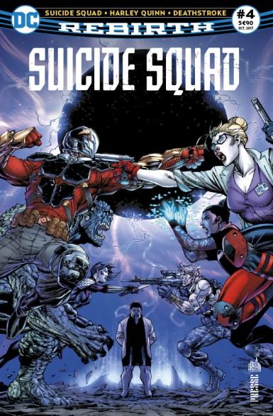 suicide-squad-rebirth-4
