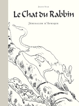 le-chat-du-rabbin-tome-5-jerusalem-dafrique-tirage-special-au-trait-storyboards-et-croquis