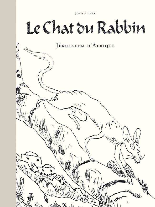 le-chat-du-rabbin-tome-5-jerusalem-dafrique-tirage-special-au-trait-storyboards-et-croquis