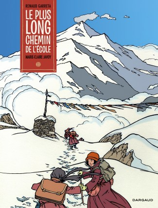 le-plus-long-chemin-de-lecole