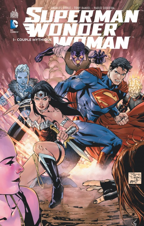 superman-amp-wonder-woman-tome-1