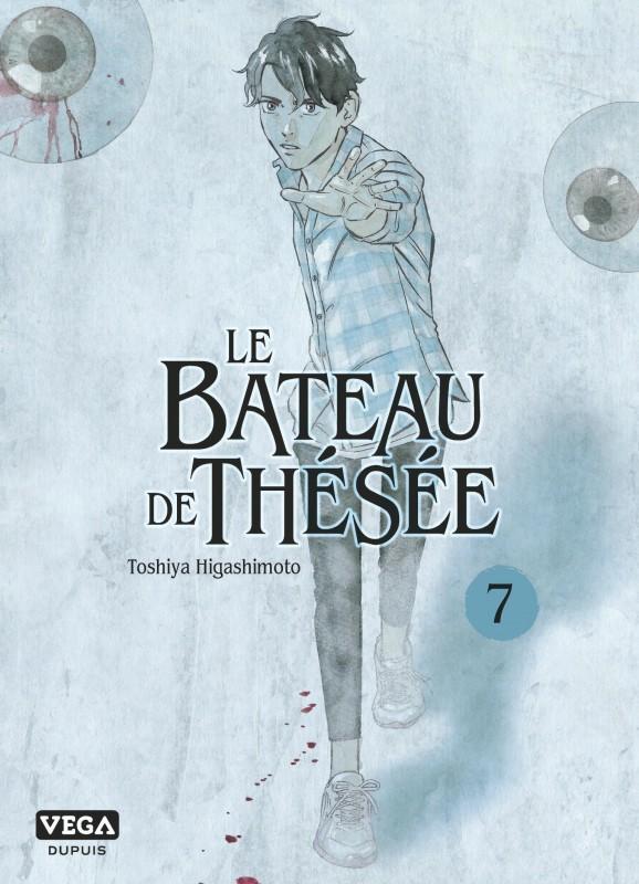 Le Bateau de Thésée, tome 7/10, tome 7 de la série de manga Le Bateau de  Thésée, de Higashimoto - - Éditions Dupuis