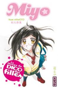 cover-comics-miyo-tome-1-miyo