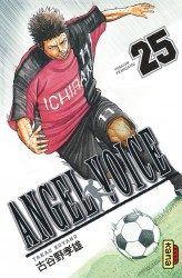 Angel Voice – Tome 25