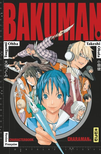 Bakuman character guide – Tome 1 - couv