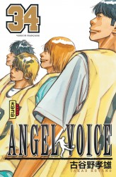 Angel Voice – Tome 34