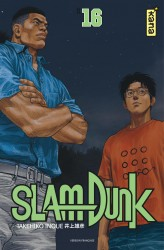 Slam Dunk Star edition – Tome 16