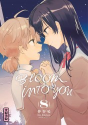 Bloom into you – Tome 8