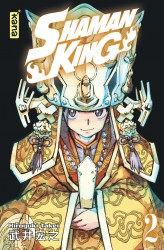 Shaman King Star Edition – Tome 2