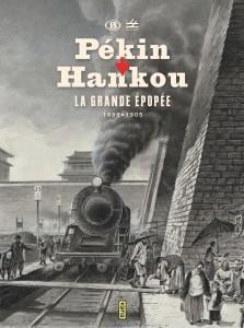 cover-comics-pkin-hankou-tome-0-pkin-hankou