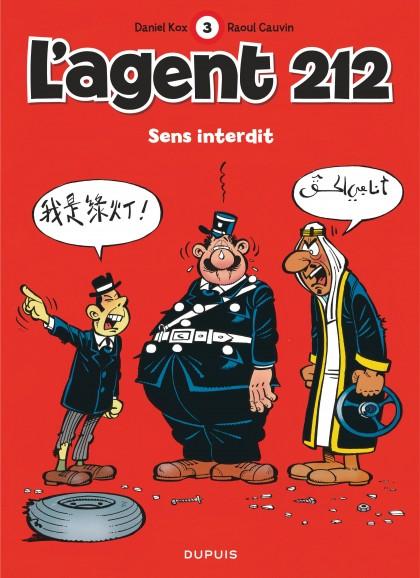 L'agent 212 - Sens interdit